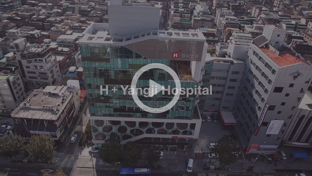 Celebrities who visited H+ Yangji International Hospital